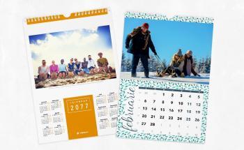 Calendar personalizabil